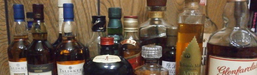 whisky-title2.jpg
